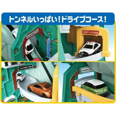 トミカ トンネルくぐって!やまのぼりドライブ スペシャルトミカ同梱版(1セット)