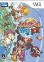 人生ゲームWii EX/Wii/A 全年齢対象