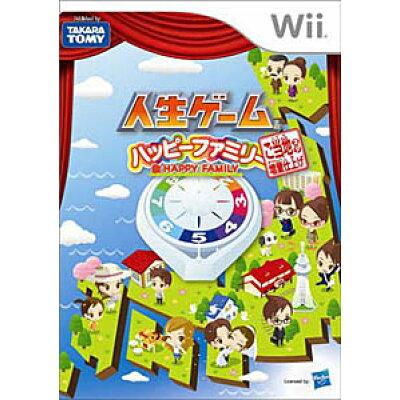 人生ゲーム ハッピーファミリー ご当地ネタ増量仕上げ/Wii/RVLPSJ5J/A 全年齢対象