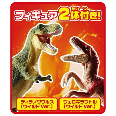 アニア おおきなアニア 恐竜ワイルドパーク(1コ入)