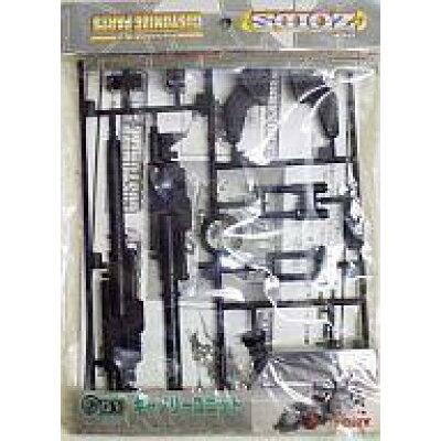 プラモデル プラモデル 1/72 カスタマイズパーツ07 キャノリーユニット「ZOIDS ゾイド」CP-07