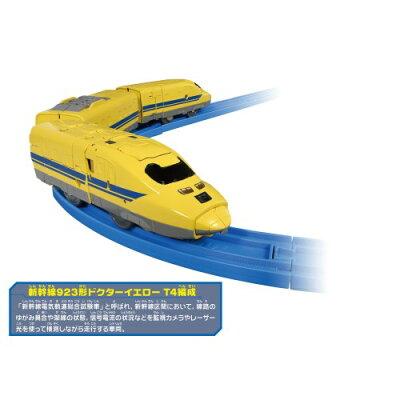 プラレール 新幹線変形ロボ シンカリオン DXS102 923 ドクターイエロー(1セット)