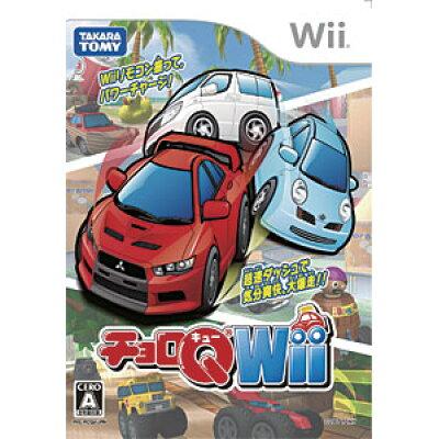 チョロQ Wii/Wii/RVLPRCQJ/A 全年齢対象