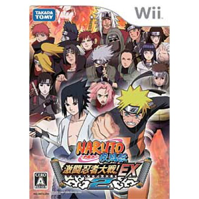 NARUTO-ナルト- 疾風伝 激闘忍者大戦! EX2/Wii/RVLPRNYJ/A 全年齢対象