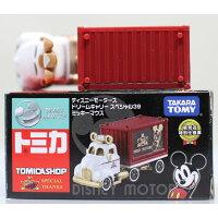 トミカショップオリジナル ドリームキャリー スペシャル39 ミッキーマウス