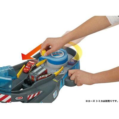 ディズニー カーズ トミカ まわしてレーシング! 2wayサーキット(1セット)
