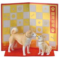 干支アニア 戌 柴犬&マメシバ タカラトミー