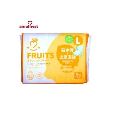 アメジストマタニティ オサンパット フルーツ レモン Lサイズ(5枚入)
