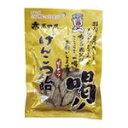 高田屋製菓 喝げんこつ飴 ピーナッツ 100g