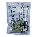 高田屋製菓 喝げんこつ飴 黒ごま 100g