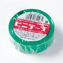 電化 ビニテープ 0.2×19×10 POS 緑