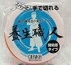 電気化学工業 DENKA 養生テープ 養生職人 #650 38mmX25m 橙 マスキングテープ