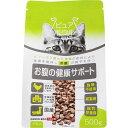 ペットライブラリー ピュアボウル 成猫用 お腹の健康サポート   キャットフード ドライ