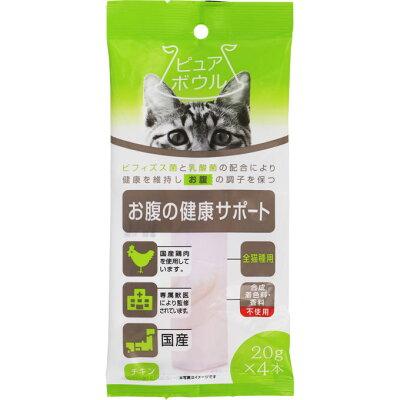 ペットライブラリー ピュアボウル 全猫種用 お腹の健康サポート   キャットフード ウェット