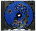 超磁力戦士ミクロマン/GENERATION 2000