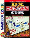 GB DXモノポリーGB GAMEBOY COLOR