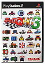 PS2 チョロQHG3 PlayStation2