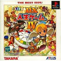PS THE BEST タカラモノ DX人生ゲーム IV PlayStation