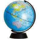 地球儀 球径  グローバ地球儀20 子供用 インテリア
