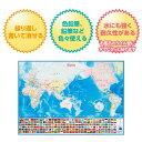 世界地図 いろいろ書ける消せる世界地図 073102(1枚)