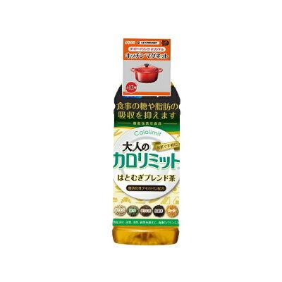 ダイドー 大人のカロリミットはとむぎブレンド茶 シール付 500ml