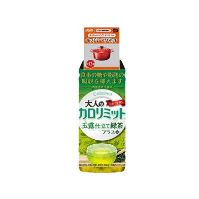 ダイドー 大人のカロリミット 玉露仕立て緑茶プラス 500ml