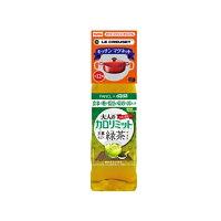 ダイドードリンコ 大人のカロリミット玉露仕立て緑茶プラス【グッズ付】 500ml