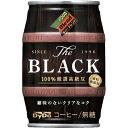 ダイドーブレンド ブレンドブラック 樽(185g*24本入)