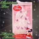 クリスマスミニツリー 「ホワイト×ピンク」 ミニーマウス