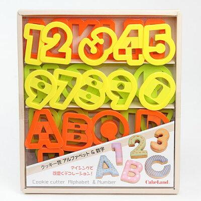 タイガークラウン クッキー抜アルファベット&数字 No.751