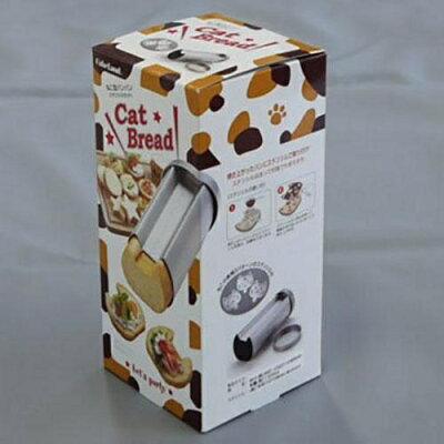 ねこ キャット  ブレッド型 ステンシル  #2394 カナッペ型 猫
