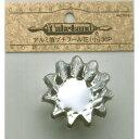 ケーキランド アルミ箔 プチフール花型 小 30枚