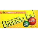 ビオタックスEX 穀物麹酵素 228g