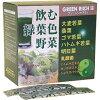 グリーンリッチEX 国産 大麦若葉末使用 180g