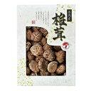 メイワ 国内産椎茸どんこ JMD-50IN 180g
