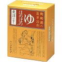 陶陶酒の薬草浴剤 ゆ・ほのぼの 東洋の香り(7包)
