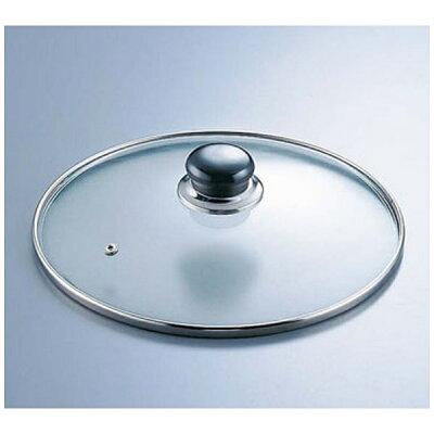 万能アルミ鍋用ガラス蓋 AJ-28F 28cm用 QBV2605