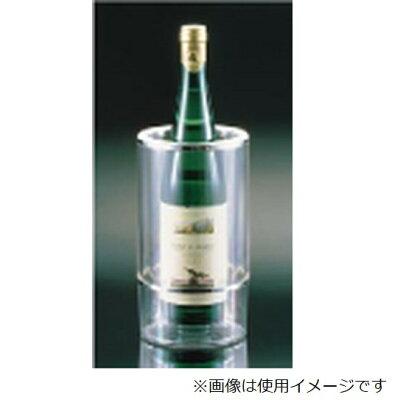 アクリル ワインクーラー 3321H PWIB0