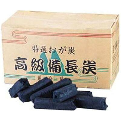 高級オガ炭 成型炭 10kg