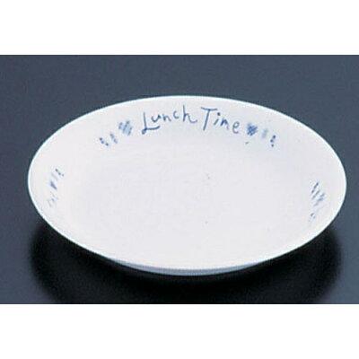 キッズメイト ランチタイムブルー 菜皿 1113-LB