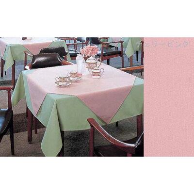 テーブルクロス SG ENC100 1.5×1.5m チェリーピンク