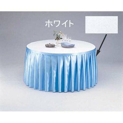 テーブルスカート ラスターENS640 ホワイト マジック止式