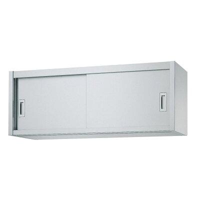 シンコー H45型 吊戸棚(片面仕様) H459035 3-0541-0510