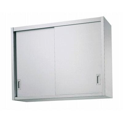 シンコー H90型 吊戸棚(片面仕様) H906030 3-0541-0801