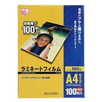 アイリスオーヤマ ラミネートフィルム A4(100枚入)