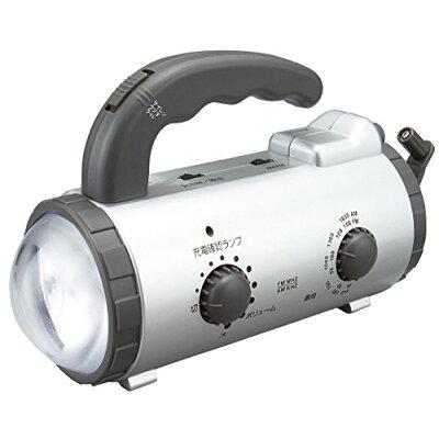 手回し充電ラジオライト JTL-20
