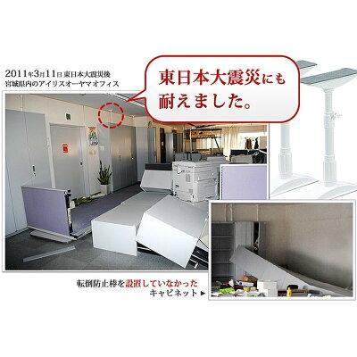 アイリスオーヤマ 家具転倒防止伸縮棒SS ホワイト KTB-23