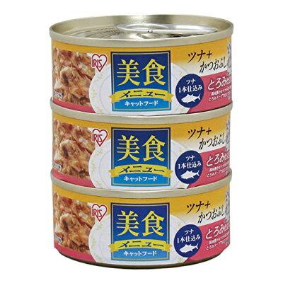アイリスオーヤマ 美食メニュー ツナ一本仕込み かつおぶし入り とろみ仕立て 70g×3 CB-70KT×3P