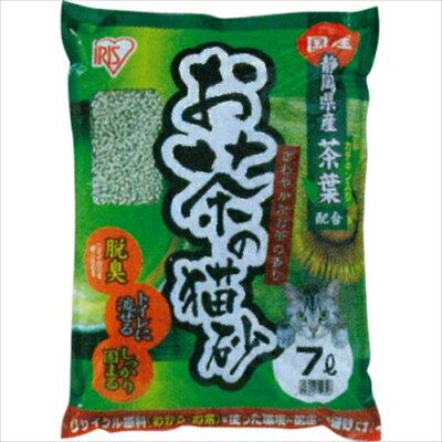 アイリスオーヤマ お茶の猫砂   ocn-70n