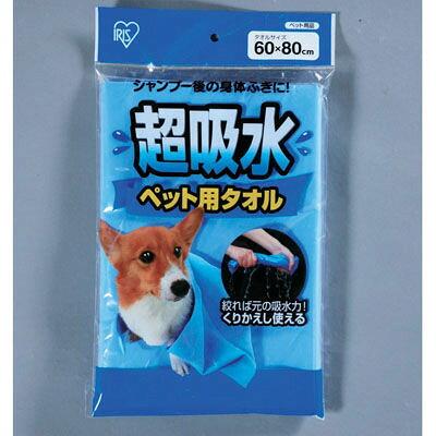 超吸水ペット用タオル Lサイズ ブルー CKT-L